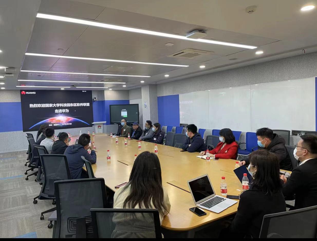 河南省国家大学科技园(东区)软件联盟——【走进华为】