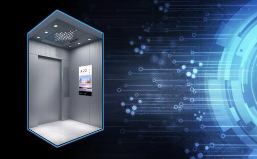 电梯智慧监管平台