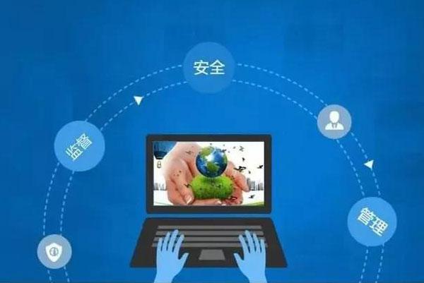 千赢国际qy88行政审批电子监察平台
